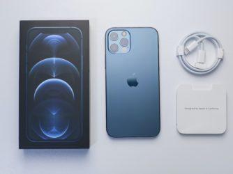 Co zawiera opakowanie iPhone'a?